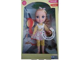 Lalka urocza księżniczka 35 cm